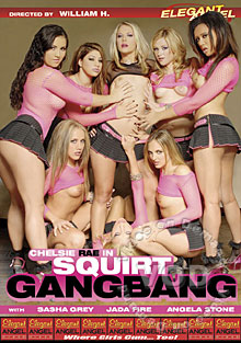 Squirt Gangbang Box Cover