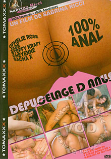 Depucelage D Anus Box Cover