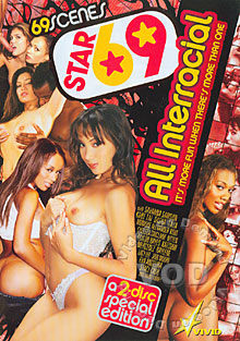 Star 69 - All Interracial (Disc 2) Box Cover