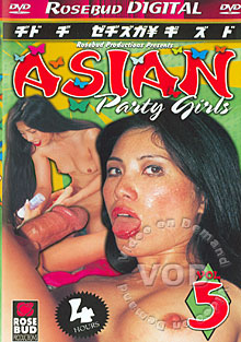Asian Party Girls Vol 5 Box Cover