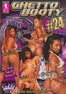Ghetto Booty #24 Box Cover