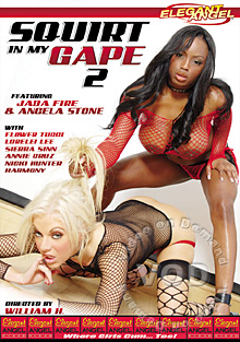 Squirt In My Gape 2 Box Cover