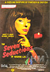 Video: The Seven Seductions Of Madame Lau