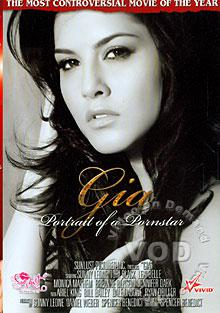 Gia: Portrait Of A Pornstar (Disc 1) Box Cover