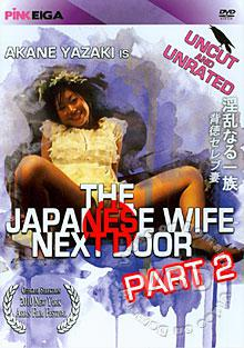 The Japanese Wife Next Door Part 2 Box Cover