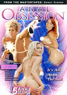 From The Master Tapes - Anal Obsession