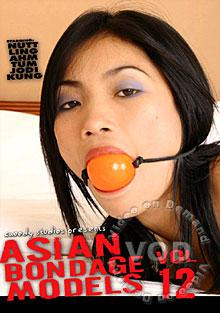 Per minute porn pay Asian