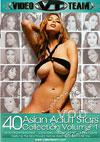 Video: Top 40 Asian Adult Stars Collection Volume 1 (Disc 1)