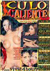 Video: Culo Caliente