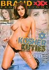 Video: Kosher Kuties