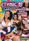 Video: Ethnic Cheerleader Search 15