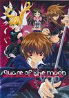 Video: Square of the Moon