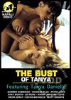 Video: The Bust Of Tanya